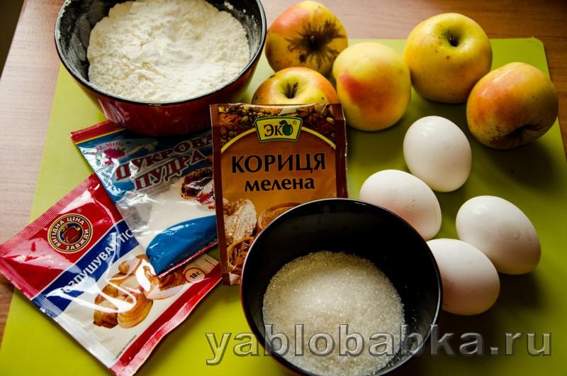 Бисквитный рулет очен вкусный и простой рецепт с яблоками: фото 1