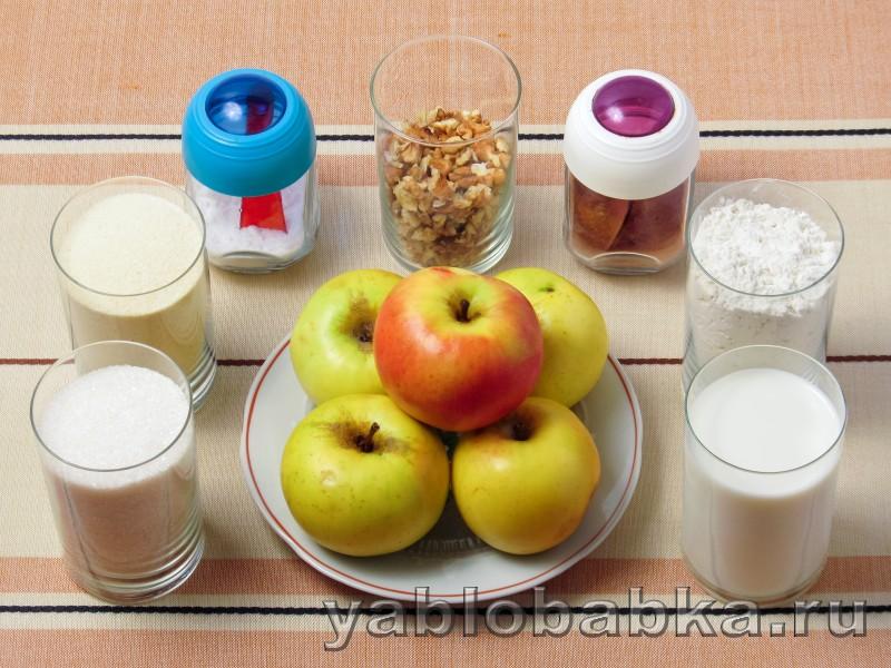 Болгарский яблочный пирог с манкой: фото 1