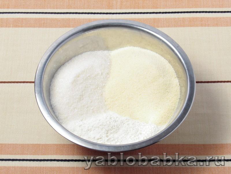 Болгарский яблочный пирог с манкой: фото 2