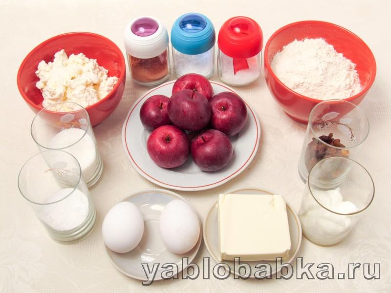 Песочный пирог с творогом и яблоками простой рецепт: фото 1