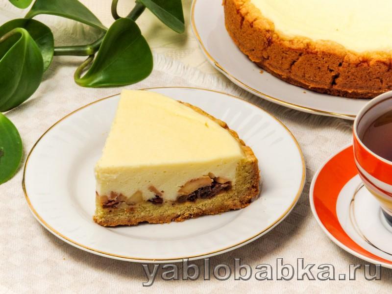 Песочный пирог с творогом и яблоками простой рецепт
