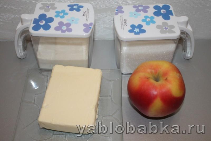 Песочный пирог с яблоком: фото 1