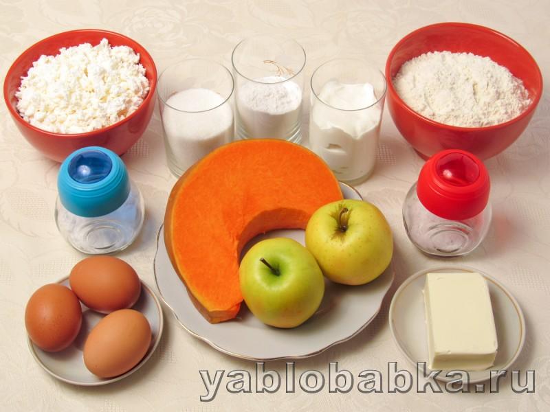 Пирог с творогом из песочного теста с тыквой и яблоком: фото 1