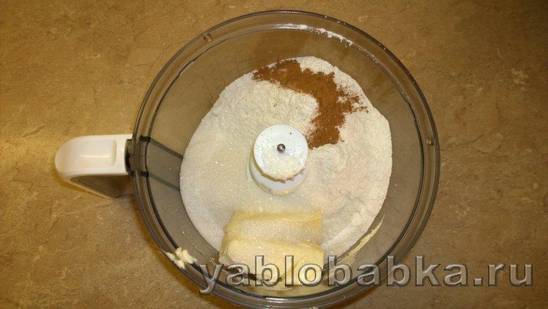 Пирог яблочный со сметанной заливкой: фото 1