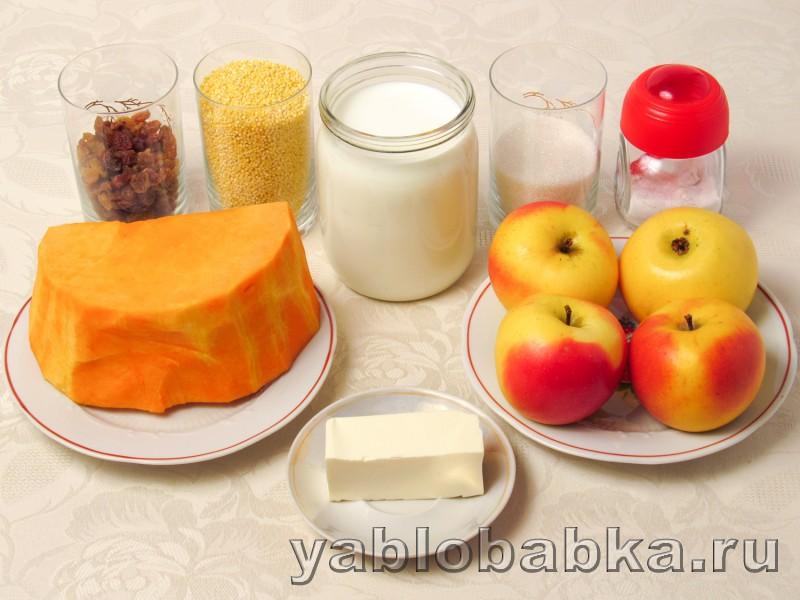 Пшенная каша с тыквой на молоке с изюмом и яблоками: фото 1