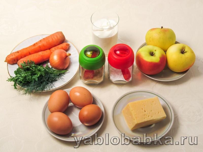Салат франтсузский с яблоком и морковью без майонеза: фото 1