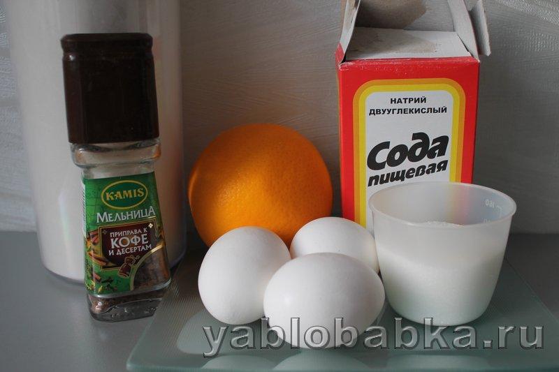 Шарлотка с апельсином: фото 1