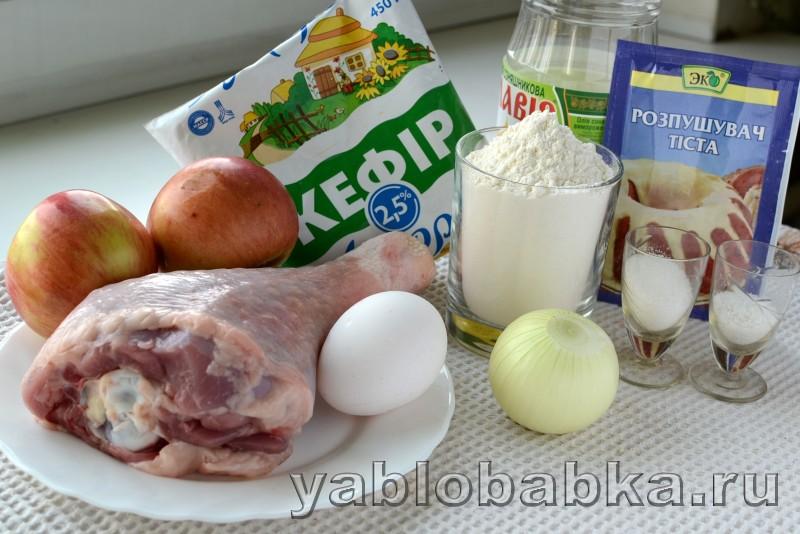 Шарлотка с индейкой и яблоками: фото 1