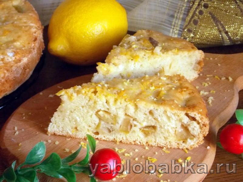 Шарлотка с лимонной цедрой: фото 7
