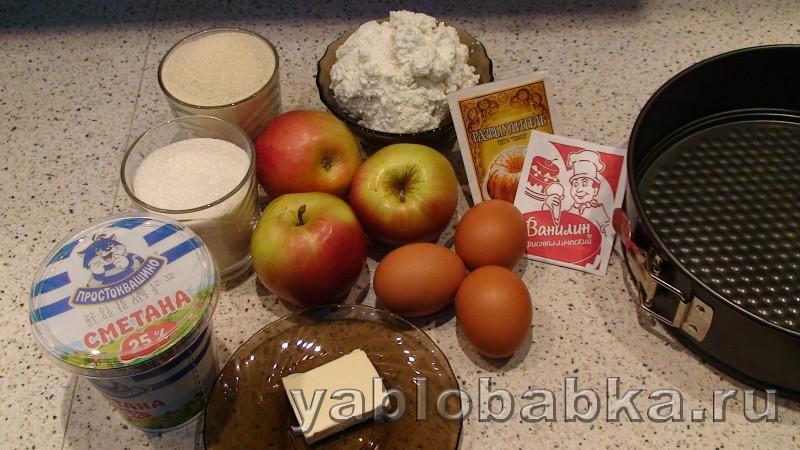 Шарлотка с манкой и яблоками и творогом: фото 1