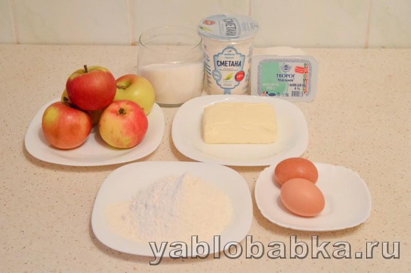 Шарлотка с маслом сливочным яблоками и сметанным желе: фото 1