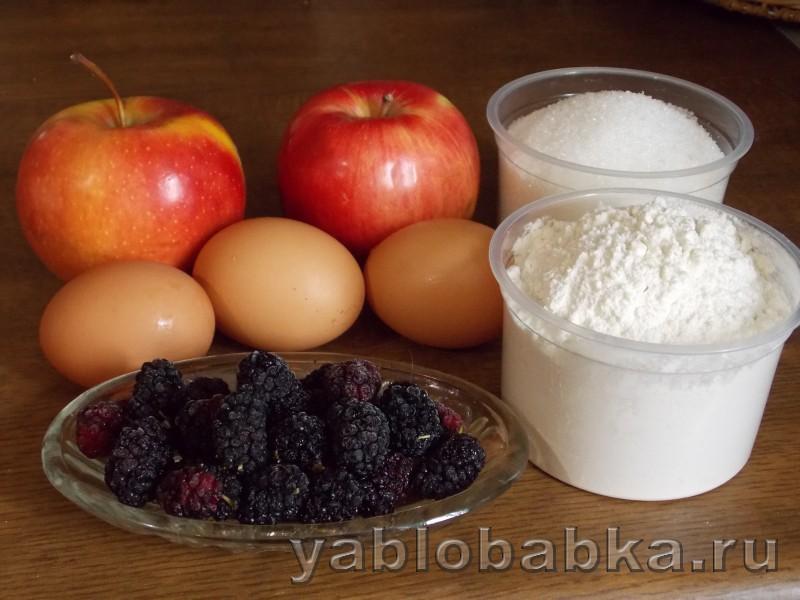 Шарлотка с шелковицей и яблоками: фото 1