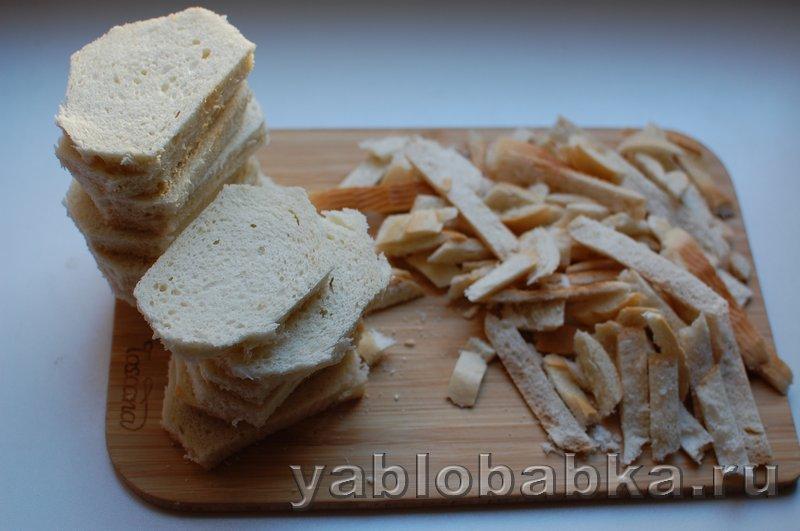 Шарлотка с яблоками и грушами из белого хлеба с клюквой: фото 3