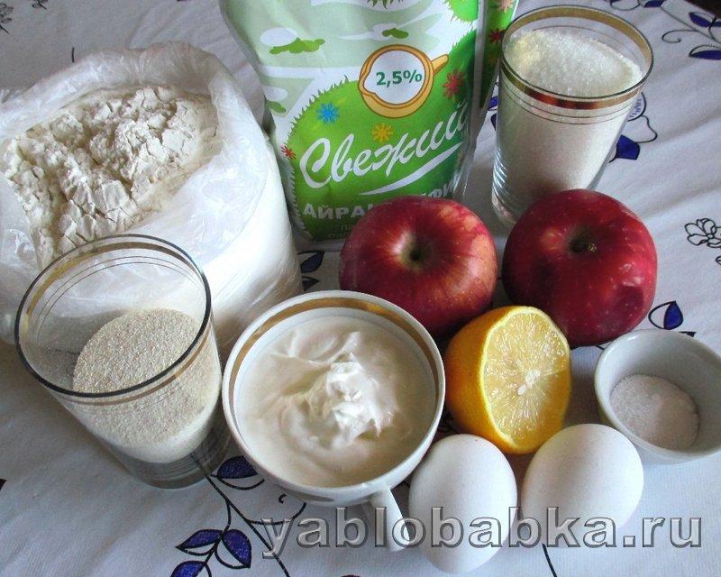 Шарлотка с яблоками и лимоном на кефире: фото 1