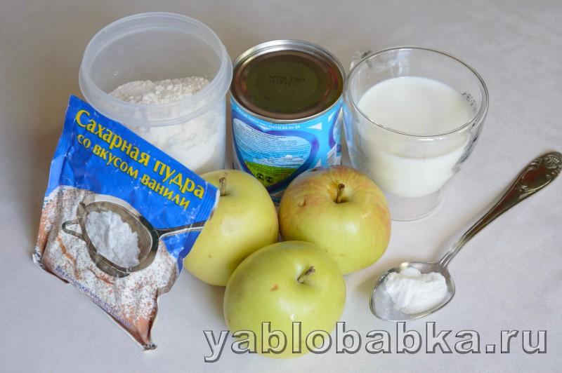 Шарлотка со сгущенкой и яблоками: фото 1