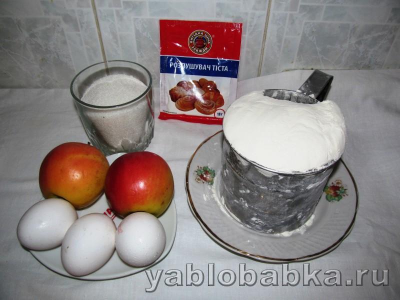 Шарлотка в хлебопечке с замесом теста: фото 1