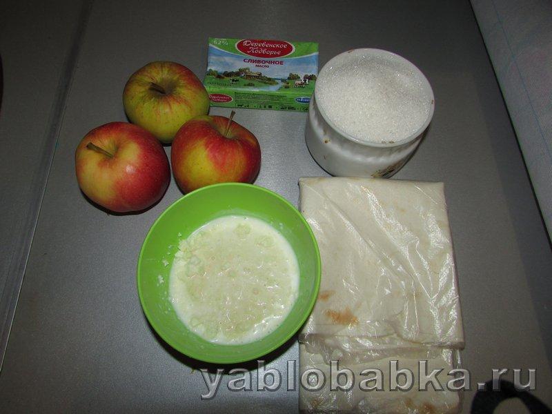 Штрудель из лаваша с яблоками в духовке: фото 1