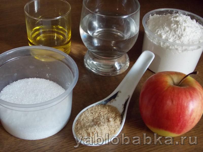Штрудель постный с яблоками: фото 1
