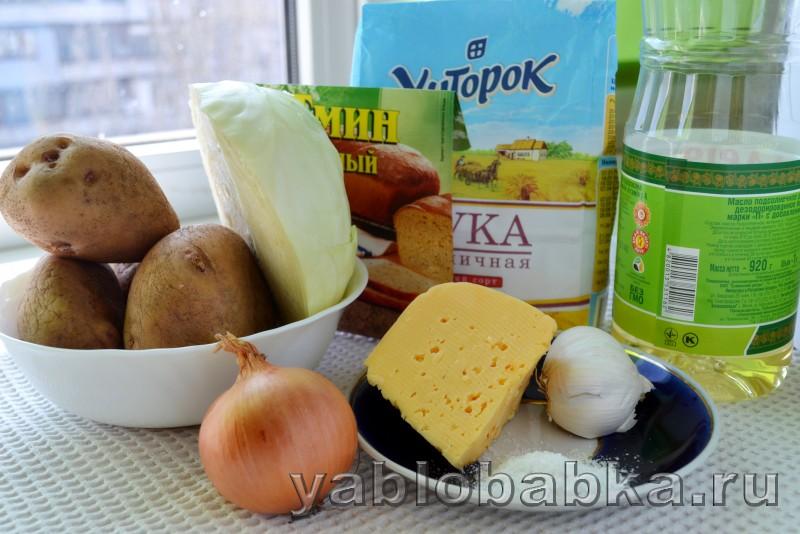 Штрудель с капустой и картошкой: фото 1