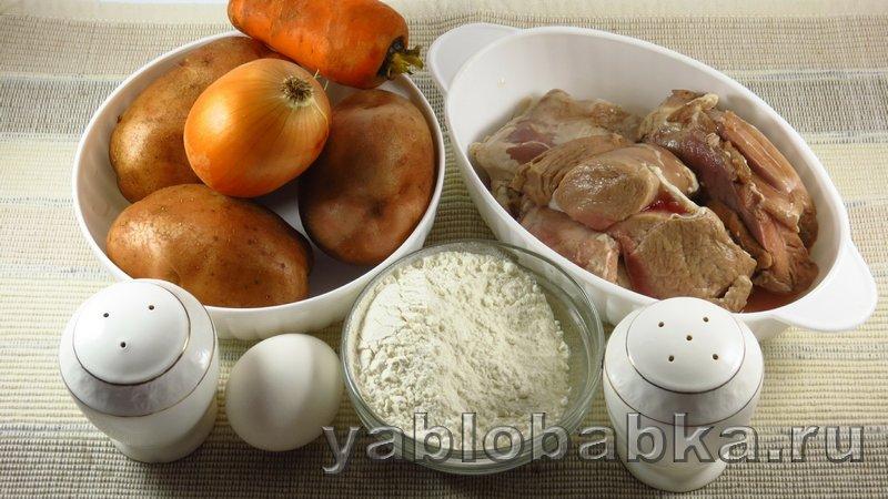 Штрудель с мясом и картошкой: фото 1