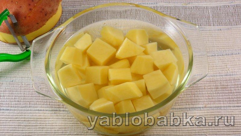 Штрудель с мясом и картошкой: фото 5