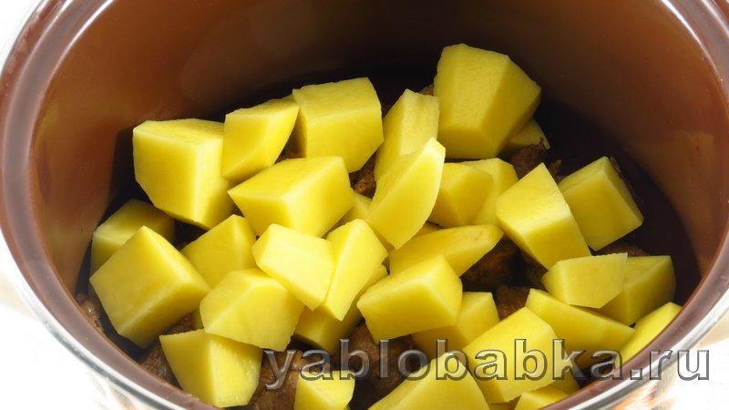 Штрудель с мясом и картошкой: фото 6