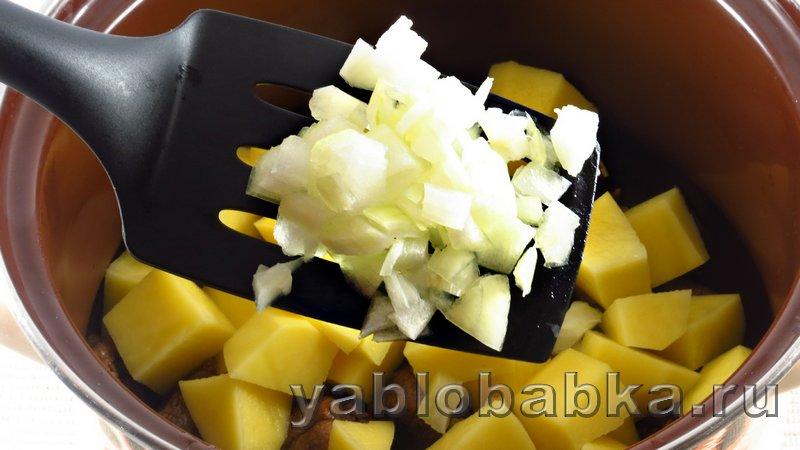 Штрудель с мясом и картошкой: фото 7