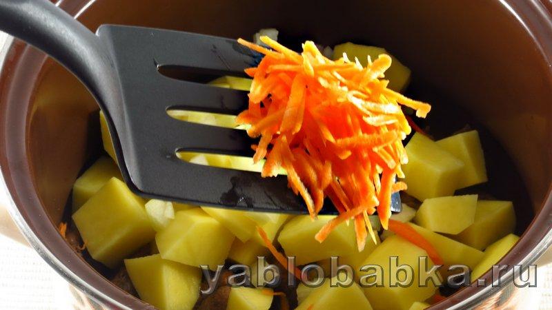 Штрудель с мясом и картошкой: фото 8