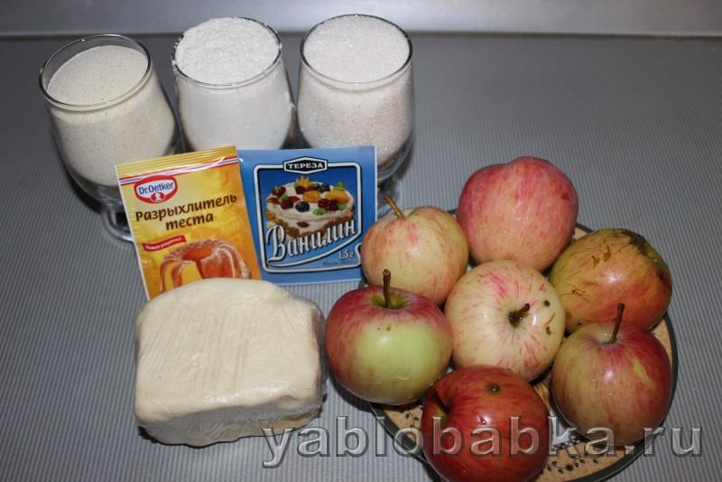 Сухои яблочный пирог с манкой без яиц: фото 1