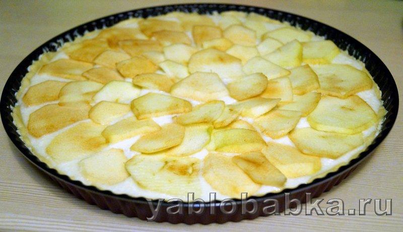 Творожно яблочный пирог: фото 8