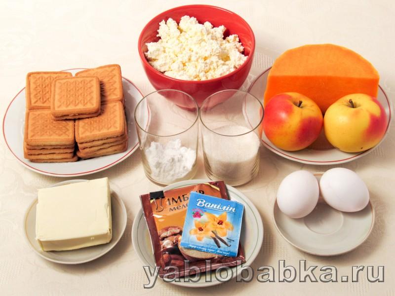 Тыквенный чизкейк рецепт с творогом и яблоками: фото 1