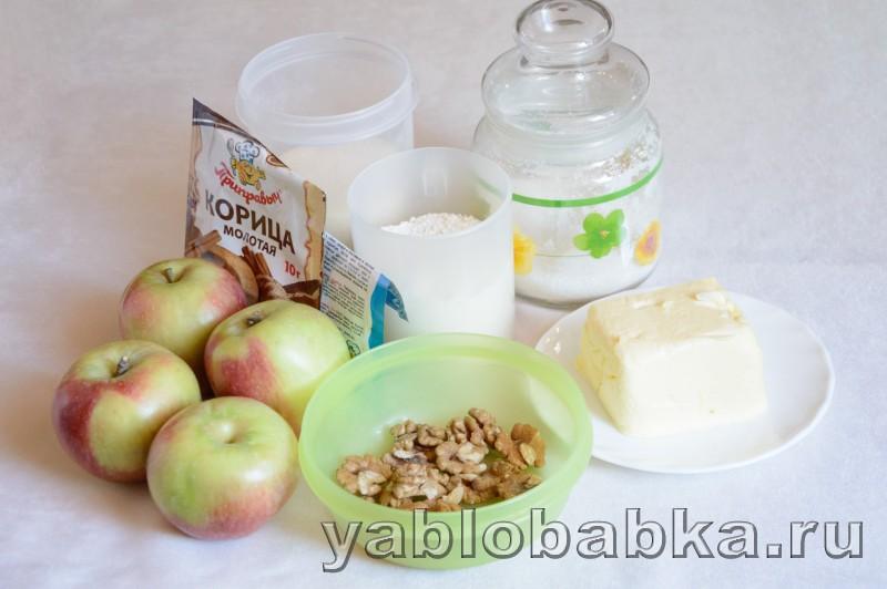 Венгерский яблочный пирог с манкой и орехами: фото 1