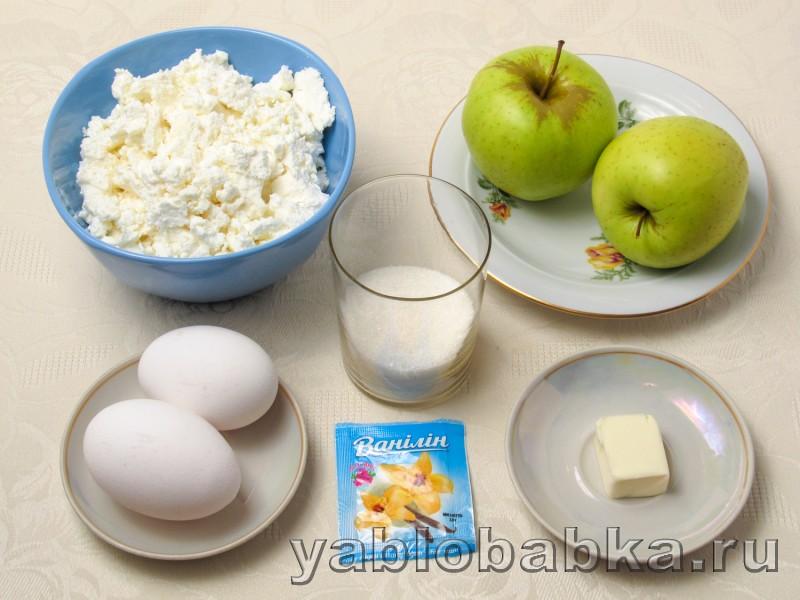 Суфле из яблок в домашних условиях